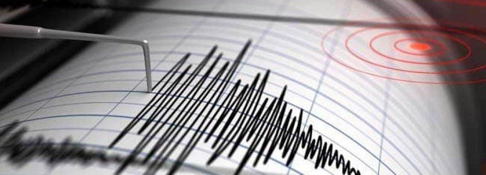 Tremor in Fars