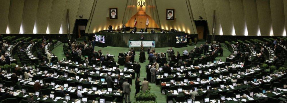 Majlis Approves Extradition Treaty With Sri Lanka
