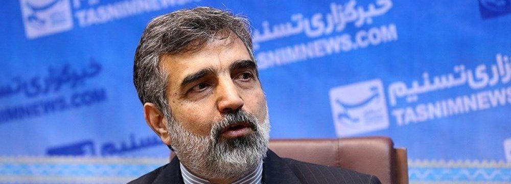 IAEA to Visit Fordow to Verify Uranium Enrichment
