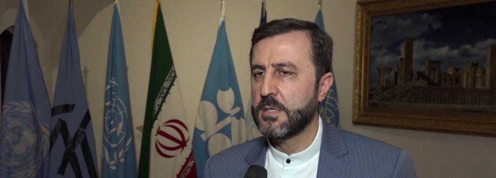 IAEA Urged to Maintain Impartiality, Professionalism