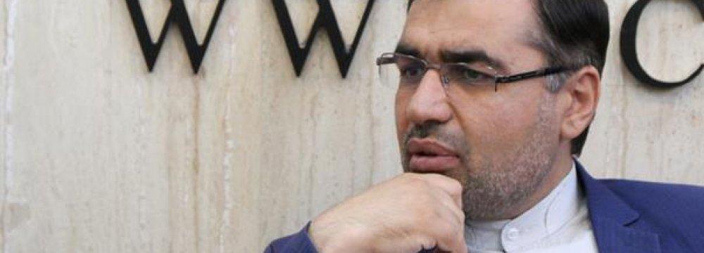 JCPOA Still Intact Despite Hostile US Stance