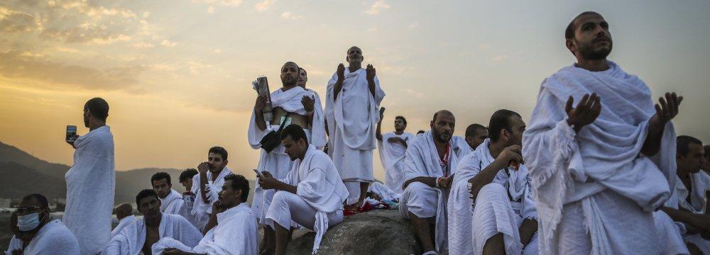 85,000 Iranians to Go to Hajj