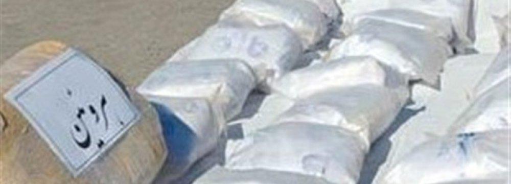 Large Heroin Haul Seized