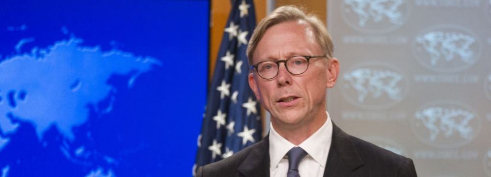 "US: EU Aid for Iran Sends ""Wrong Message"""
