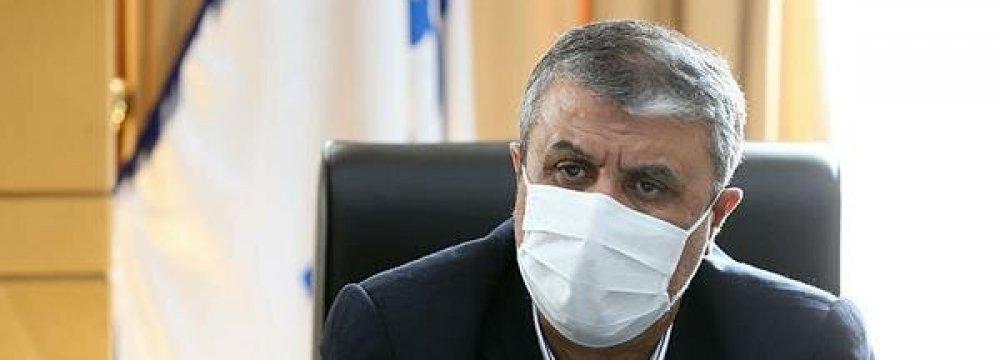 IAEA Analyses on Iran Based on 'Deceptive Information'