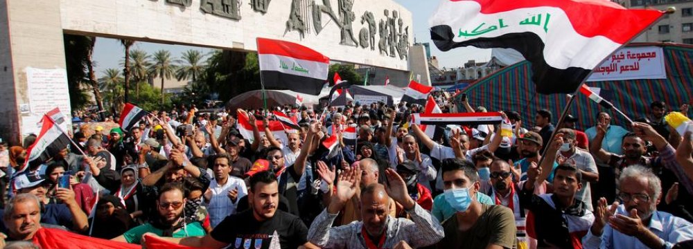 Need to Redefine Ties With Iraq