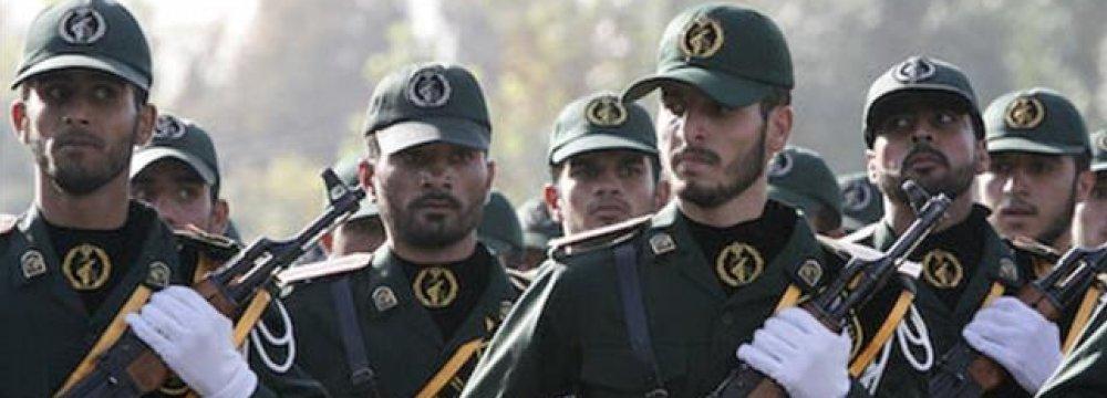 Terrorists Assassinate IRGC Local Commander