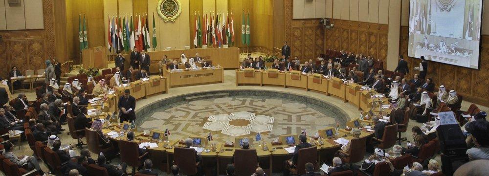 The Arab League headquarters in Cairo
