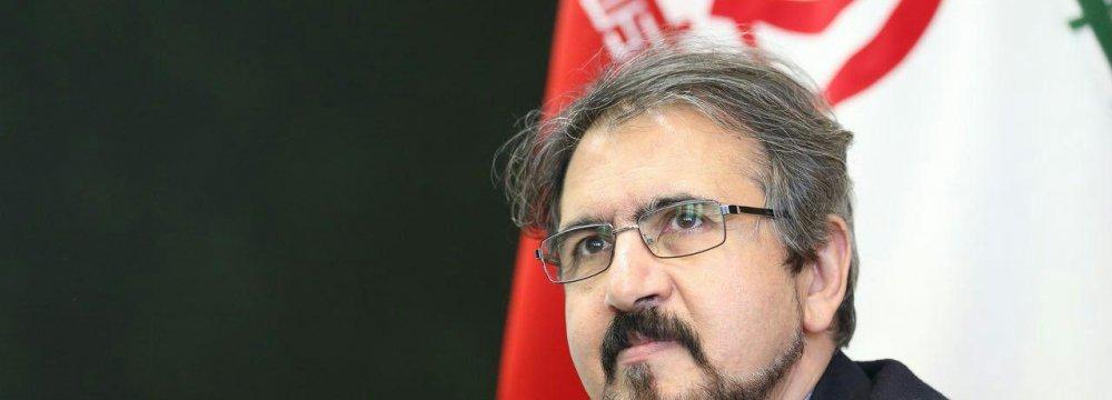Terror Attacks in Afghanistan Decried