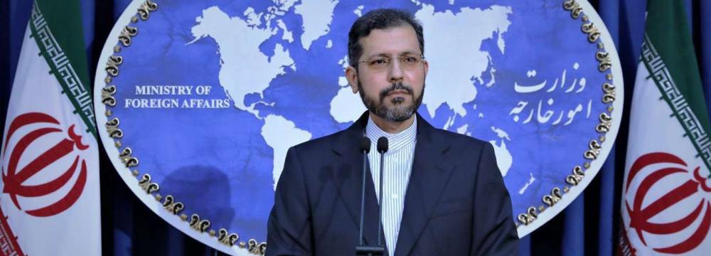 Assassination Plot Against US Envoy Denied