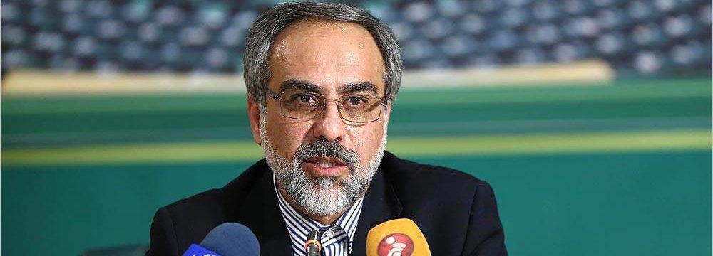 Kamal Dehqani Firouzabadi