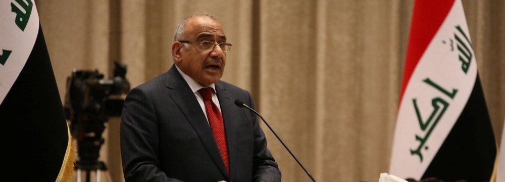 "Abdul Mahdi: Trump Plan to Keep Troops in Iraq to ""Watch Iran"" Unhelpful"
