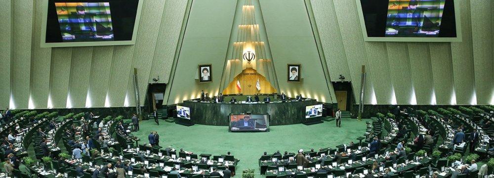 Parliament Condemns KRG Secession Vote