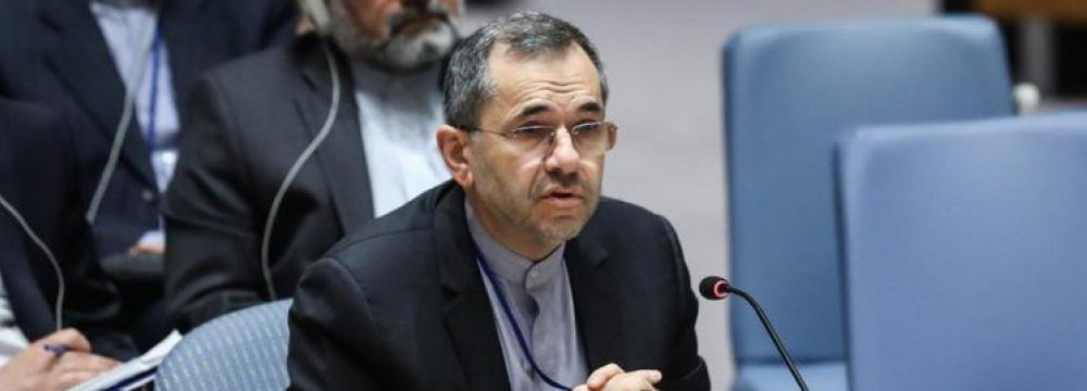 Tehran to Push Ahead With Missile Defense Plan