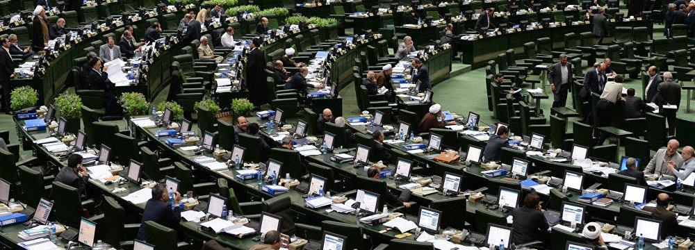 MPs Demand Muslim Action Against US Quds Stance
