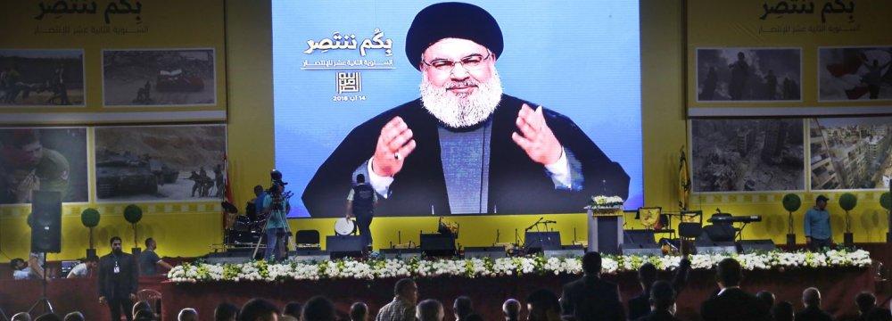 Hezbollah Chief Downplays US Sanctions