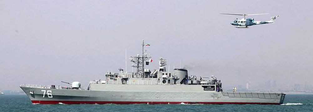 Navy Joins Int'l Maritime Drills