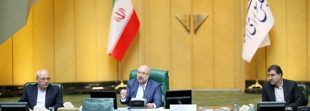 New Majlis Vows Tough Line on US Ties