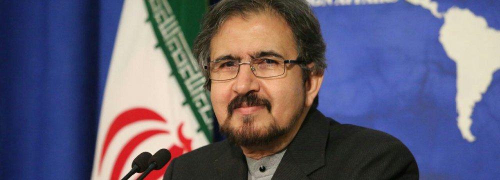 Image result for bahram qasemi