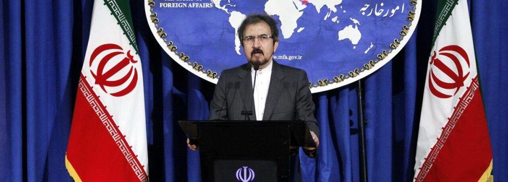 Tehran Pledges Prudent, Measured Response to US Sanctions