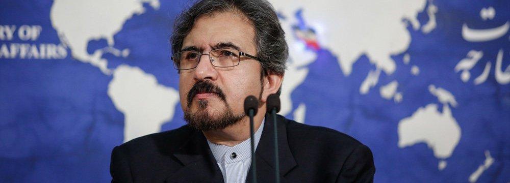 Bahraini FM's Remarks Denounced