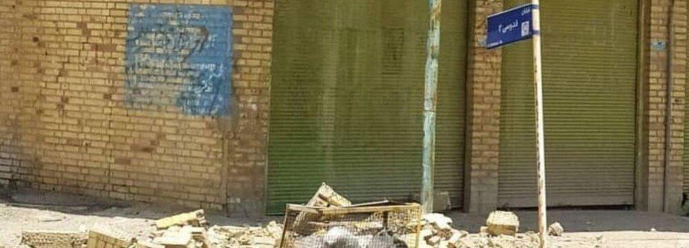 Quake Damages Buildings, Injures Several People