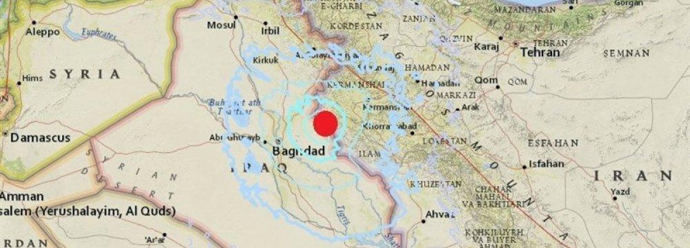 Quakes Rattle Western Provinces