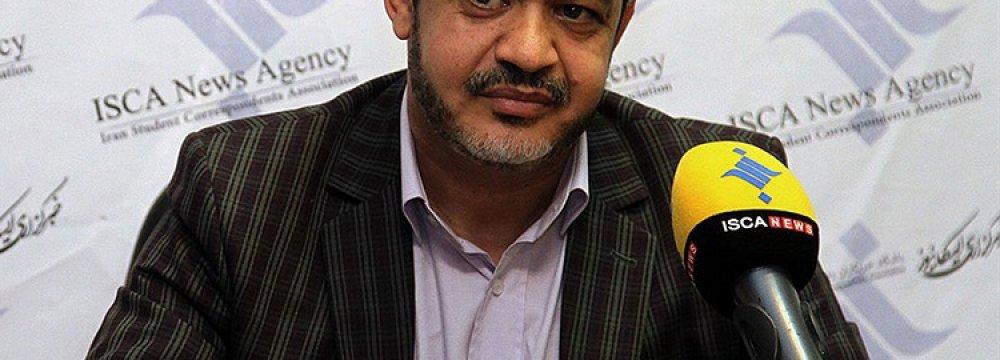 IAEA to Recruit Iranian Nuclear Experts