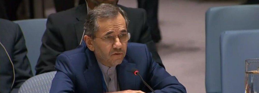Iranian Envoy Calls for Reforming UN Security Council