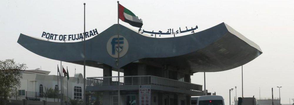 "Call for Probing ""Worrisome"" Ship Attacks Near UAE"