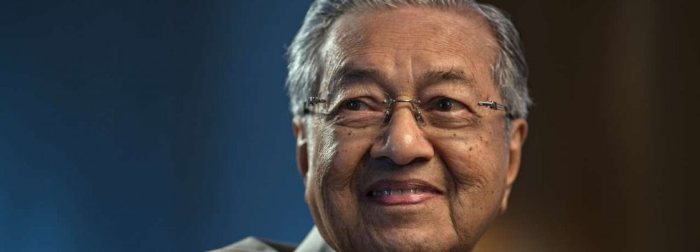 Mahathir, Rouhani Discuss Ties