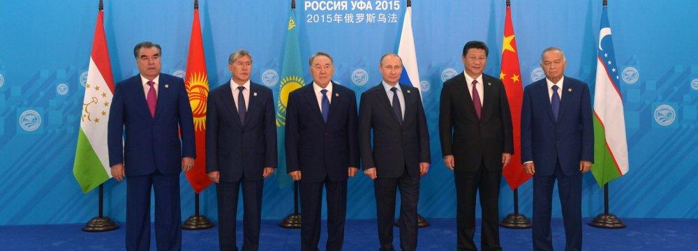China Backs Iran's SCO Accession