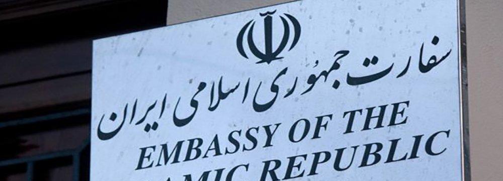 Tajik Meddling Charges Denied