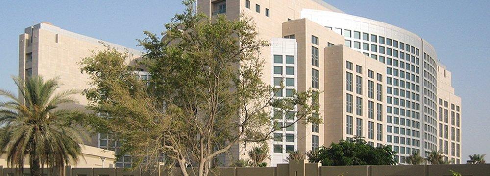 UAE Summons Iran Envoy  Over Yemen