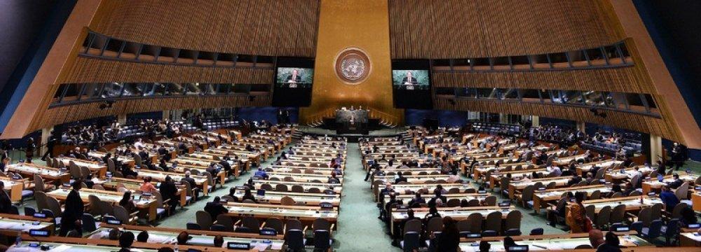 Rouhani Will Address UNGA on Sept. 25