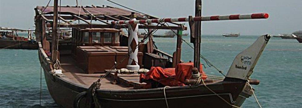 IRGC Seizes Trespassing Saudi Vessel