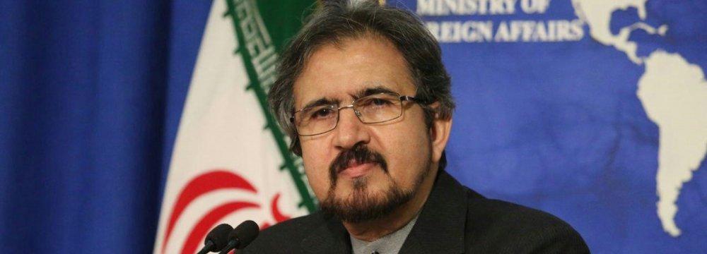 Removal of Hashd al-Sha'abi Chief Iraq's Internal Issue