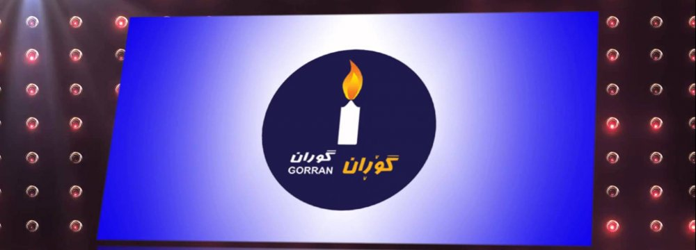 Gorran Unveils Project to Form Interim Gov't in Iraqi Kurdistan