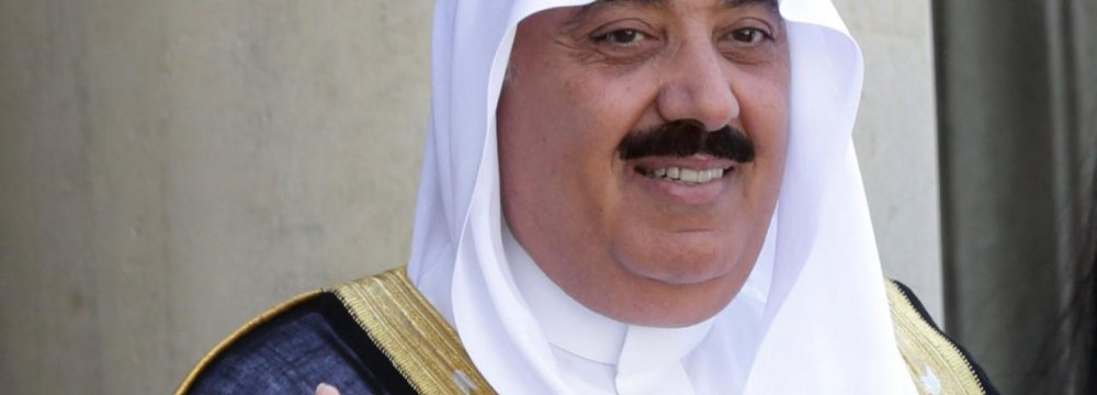 Saudi Arabia Swapping Assets for Freedom of Some Princes, Businessmen