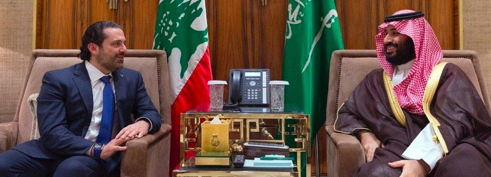 Saad Hariri (L), Mohammed bin Salman