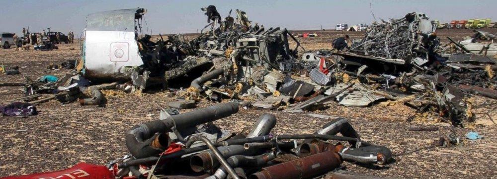 Gunmen Target Egypt Truck Convoy, 9 Killed