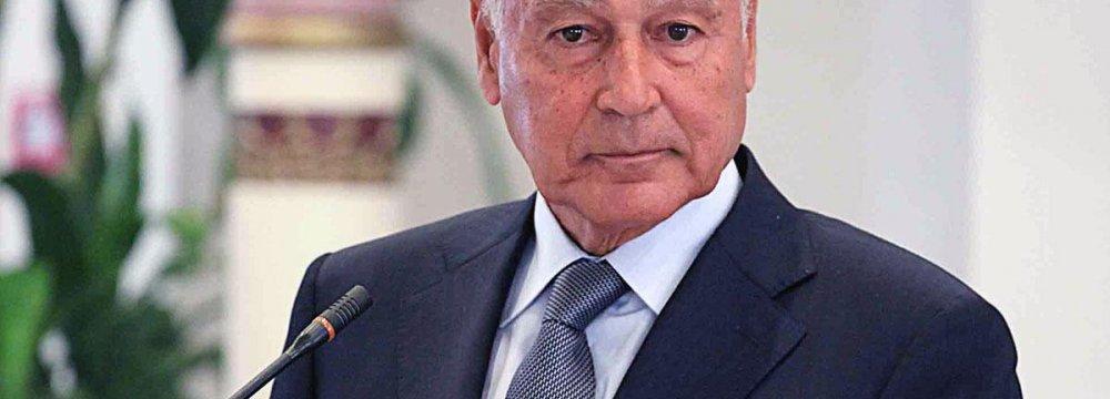 Necessity of Maintaining  Iraqi Unity