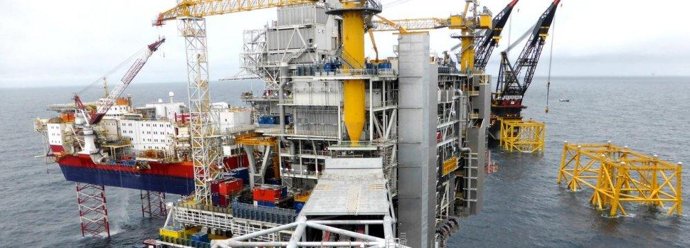 Brazil to Auction Oilfields