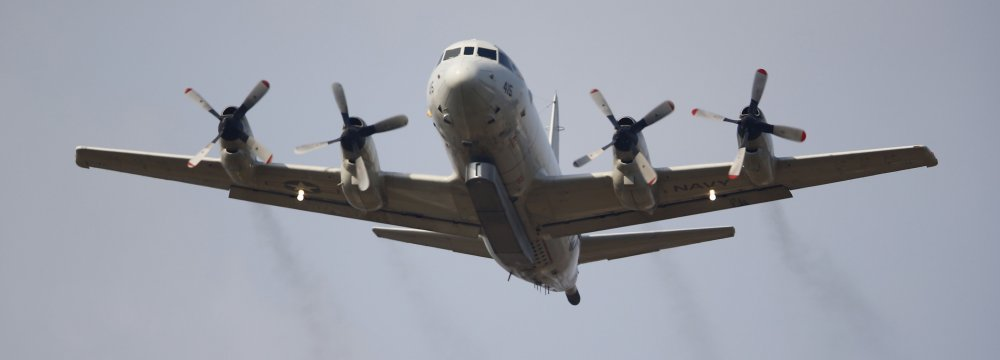 A US Navy P-3 aircraft (File Photo)