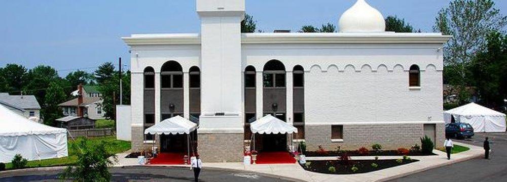 DOJ Probes Bias Over NJ Mosque Plan Rejection