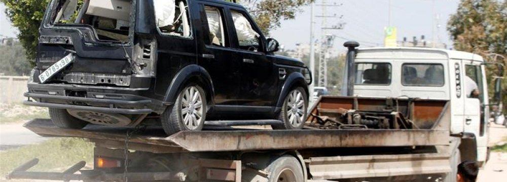 Explosion Hits as Palestinian PM Enters Gaza