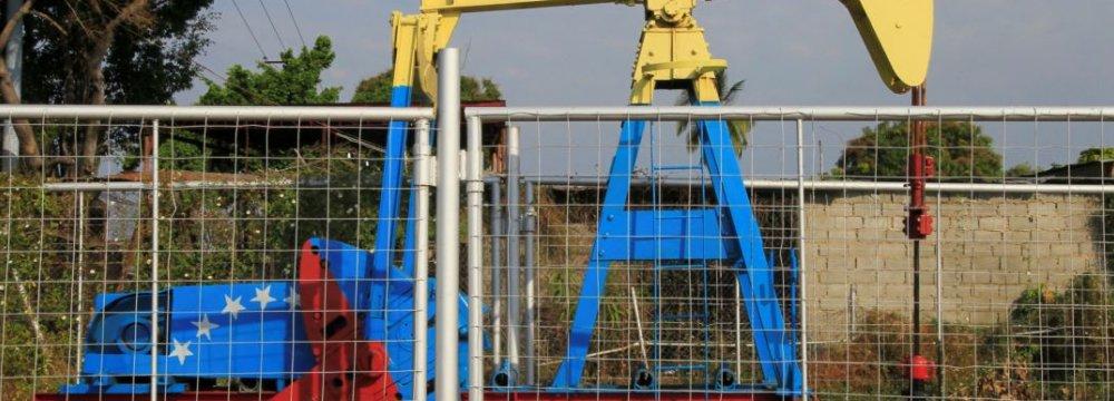 IEA Highlights Oil Demand Concerns