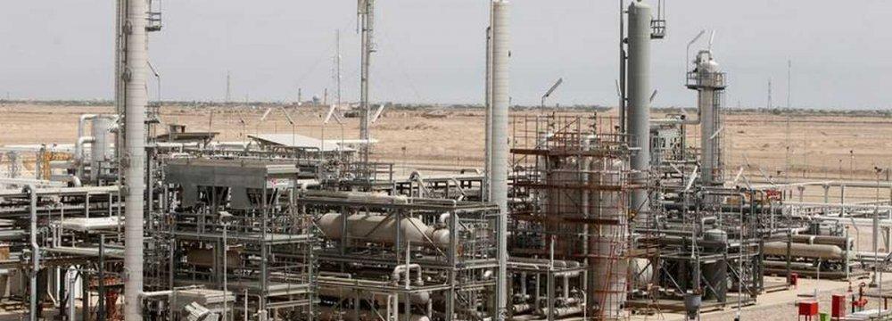 Iraq to Build Refinery in Kirkuk