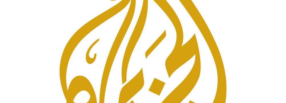 AI Condemns Israel Over Al-Jazeera Clampdown