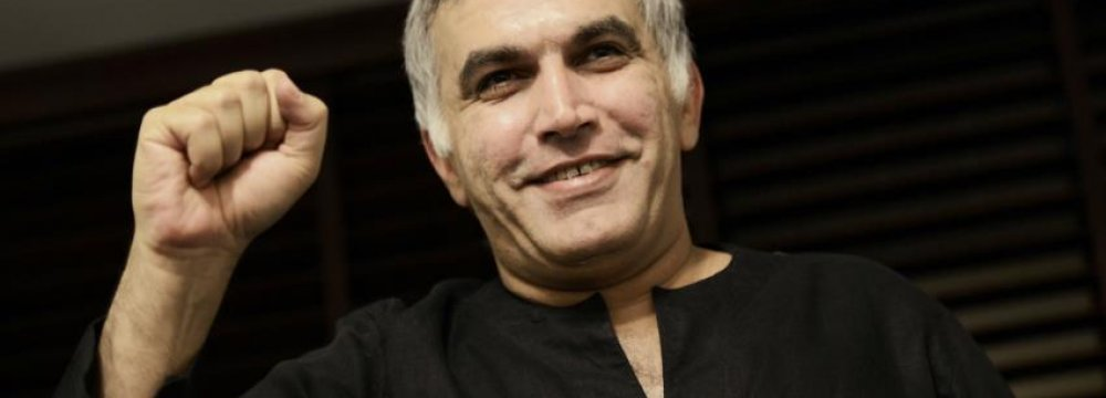 Bahraini Top Activist Jailed for 5 Years Over Tweets